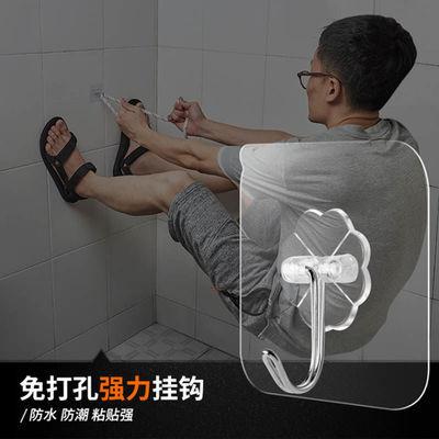 透明粘钩自粘挂钩强力无痕防水壁挂免打孔浴室粘胶墙壁家用承重勾