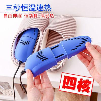 【四核烘鞋器】烘鞋器家用冬季成人儿童暖鞋除臭杀菌烘干机烤鞋器