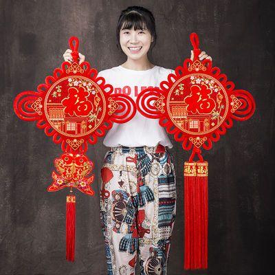 中国结挂件 客厅大号福字玄关新年镇宅春节新房乔迁结婚对联装饰