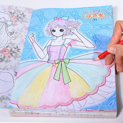 公主涂色本3-6-8-10岁小学生画画书绘画册儿童图画画本女孩填色本