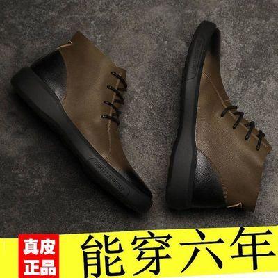 【真牛皮】马丁靴男真皮秋季男靴加绒男士棉鞋皮鞋休闲鞋防滑男鞋