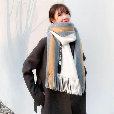 秋冬季围巾女韩版百搭长款加厚披肩保暖女士针织毛线学生围脖冬天