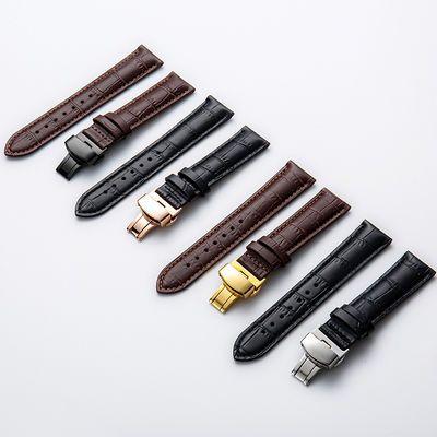 代用男女款通用手表带真皮表带蝴蝶扣dw天梭卡西欧ck浪琴配件