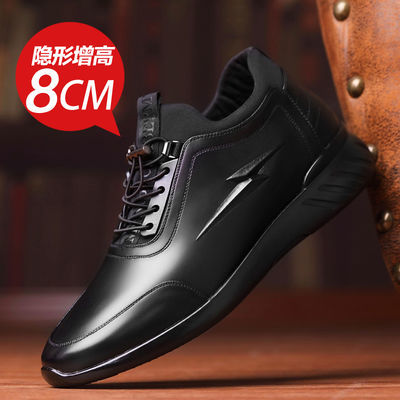 男士皮鞋冬季加绒保暖内增高8cm时尚潮流韩版6cm运动休闲百搭防滑