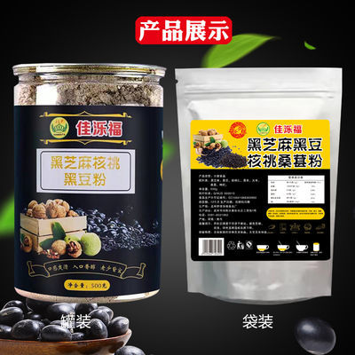 https://t00img.yangkeduo.com/goods/images/2019-12-01/57bda808a4ab02dac2ee88808cfe7070.jpeg