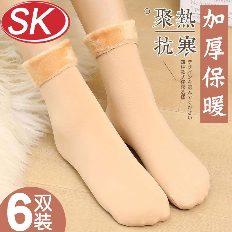 1-6双装袜子女秋冬季雪地袜加绒加厚中筒保暖肉色长筒地板袜子男