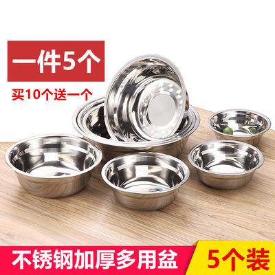 不锈钢碗不锈钢汤盆家用面碗食堂加厚不锈钢小盆小碗菜盆无磁汤碗