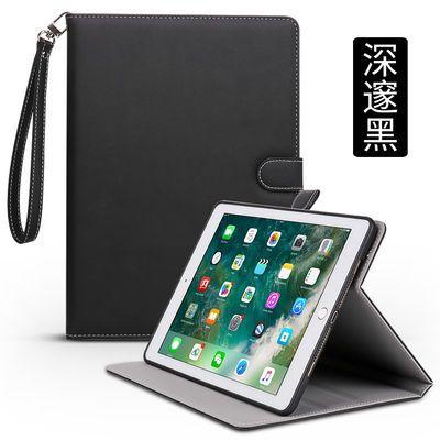 苹果ipad2/3/4全包防摔mini1休眠皮套平板电脑套新款壳air2保护套