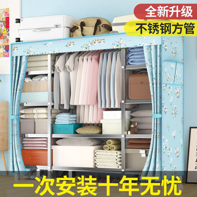 简易衣柜布艺家用组装方管不锈钢加粗加固螺丝组装衣柜布衣柜