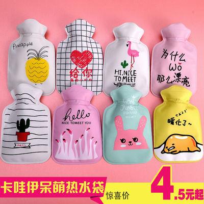 1-5个热水袋注水防爆家用迷你小号可爱灌水暖水袋学生暖手暖宝宝主图