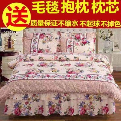 加厚韩版床裙四件套公主风床罩磨毛被罩被套像纯棉全棉床上用品