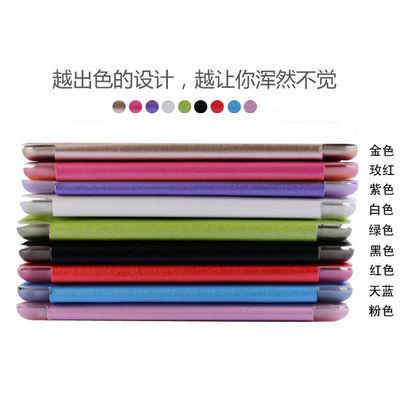 iPad钢化膜+皮套壳平板保护套mini1/2/3/4支架Air2 Pro带休眠5/6