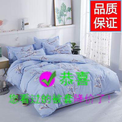 【品质保证】被套单件双人被罩床上用品褥罩家纺秋冬宿舍被套被罩