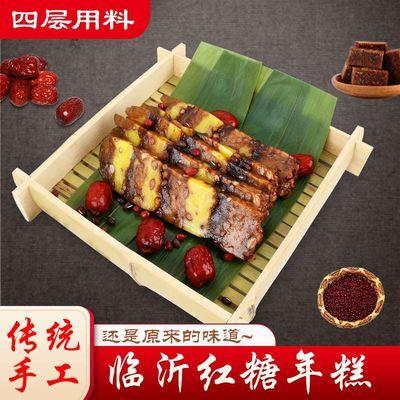 糯米年糕山东特产临沂重沟红糖切片年糕手工糯米软糕加热即食