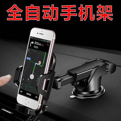 【车载手机支架】汽车多功能导航架通用型吸盘式手机架出风口支架