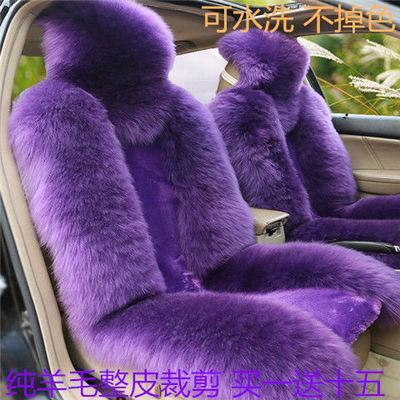 冬季新款羊毛坐垫汽车毛绒坐垫澳洲纯羊毛皮毛一体车垫通用毛垫