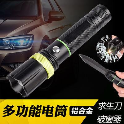 充电手电筒强光远射户外照明灯超亮led灯车载防身野外多功能求生