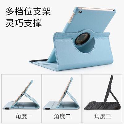 ipad保护套360度旋转mini1/2/3/4皮套Air苹果平板保护壳pro防摔套
