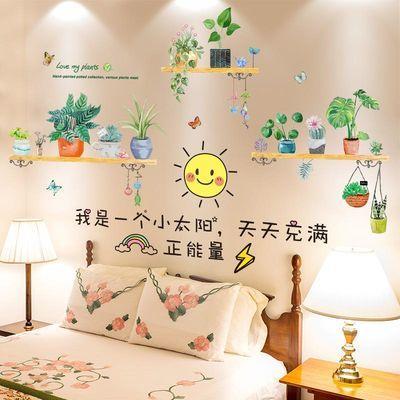 网红墙贴纸装饰创意房间布置改造卧室墙壁贴画温馨墙纸自粘小图案