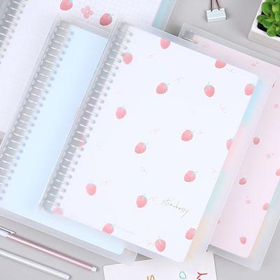 初品少女心草莓味活页本创意小清新活页夹B5笔记本子学生A5日记本