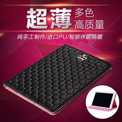 2018新款iPad保护套9.7寸2017苹果平板电脑a1893新版air2壳3A1822