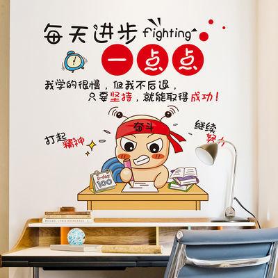 励志墙贴画贴纸学生卧室宿舍房间教室班级文化装饰品壁纸墙纸自粘