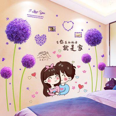 ins少女心墙贴画贴纸卧室宿舍网红房间装饰品背景墙壁纸墙纸自粘