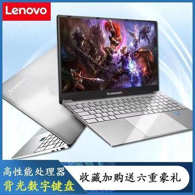 联想笔记本电脑15.6寸超薄四核双硬盘笔记本电脑LOL游戏学生办公