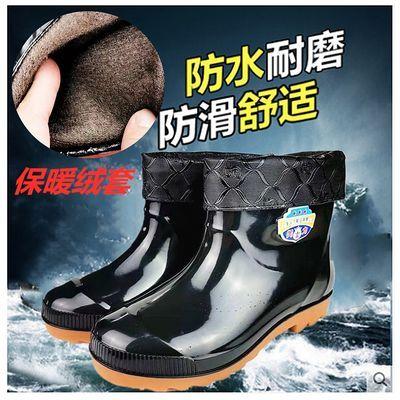 秋冬男雨鞋厨房防水套脚劳保胶鞋加棉保暖男女工作水鞋防滑雨靴男