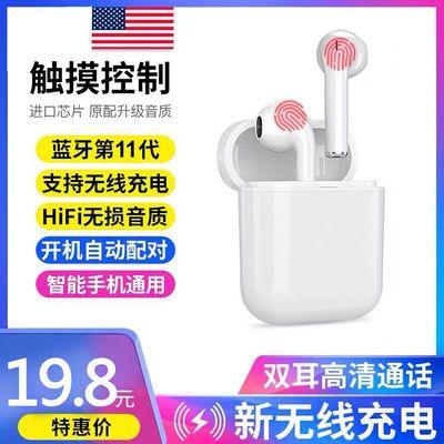 无线蓝牙耳机双耳运动跑步隐形单耳入耳挂耳式安卓苹果通用适用