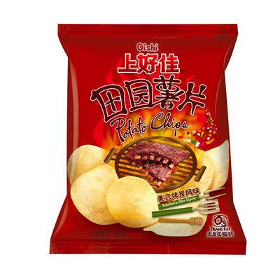 上好佳田园薯片16g*16/25袋大礼包办公室零食送女友网红休闲零食