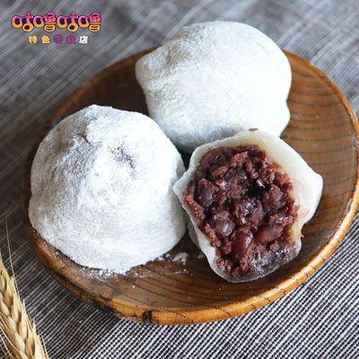 【寿童食品】红豆磨叽麻薯零食糕点点心凉糕大福8个共480g