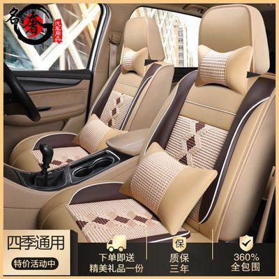 宝骏730座套四季七座专用五菱宏光S3幻速H3F威旺M20全包汽车坐垫