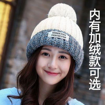女士冬季韩版学生百搭新款时尚加绒毛线帽子针织帽套头帽可爱甜美
