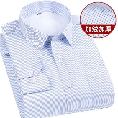 高端免烫加绒衬衫:抗皱免烫,面料舒适有型。360度全方位保暖,有不显得臃肿,冬季商务搭配首选衬衫。