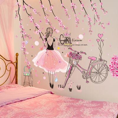 少女心网红墙贴画贴纸女孩卧室宿舍房间装饰品ins墙壁纸墙纸自粘