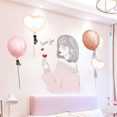 少女心ins墙贴画贴纸卧室宿舍背景墙网红房间装饰品壁纸墙纸自粘
