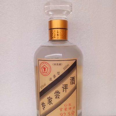 川酒 52度 三十年窖龄 纯粮酿造 专家尝评酒 非卖品