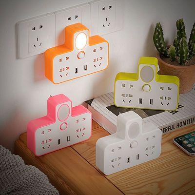 家用智能电源转换器多功能无线扩展插座usb手机充电 带开关小夜灯