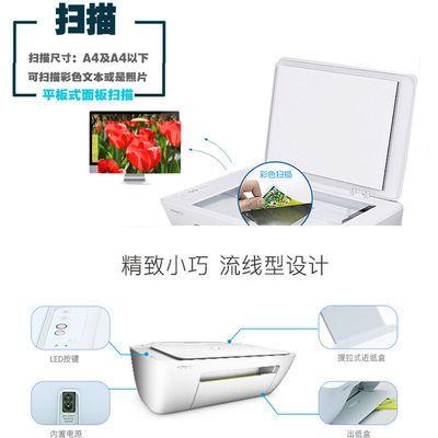 新品正品新机 惠普HP2131打印机家用彩色喷墨一体机扫描复印彩色