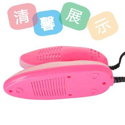 新品紫光杀菌烘鞋器干鞋器暖鞋器烤鞋器除臭鞋子烘干器双核发热防