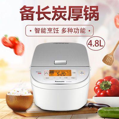 松下电饭煲家用4.8L备长炭厚锅智能烹饪预约大容量3-6人SR-HM183