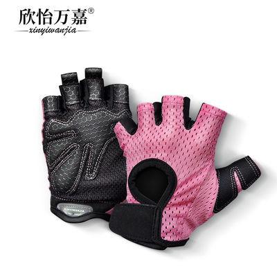 运动手套男女薄款防滑露指动感单车户外登山骑行器械健身半指手套