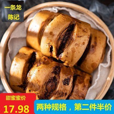 【第二件半价】红糖馒头正宗粤式早茶早餐杂粮面包手撕千层面包甜
