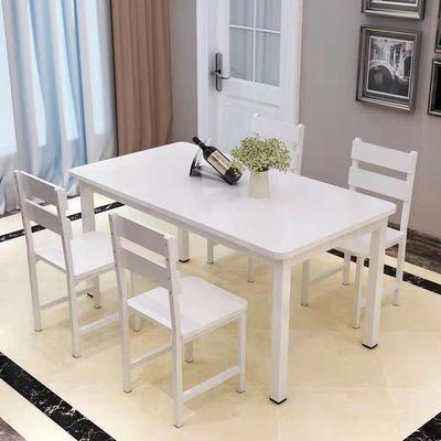 餐桌椅组合家用吃饭桌46人小户型饭桌现代简约长方形出租房餐桌椅