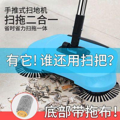 扫地机手推式吸尘器家用软扫把簸箕套装组合魔法扫帚笤帚吸尘神器