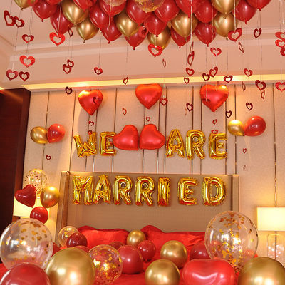 浪漫婚房布置套装创意婚礼结婚气球套餐求婚装饰新房卧室婚庆用品