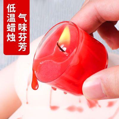 情趣低温蜡烛另类玩具变态调教狗奴SM刑具女用激情用具情趣性用品