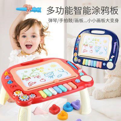多功能早教音乐画板儿童玩具彩色磁性写字板益智画画大号涂鸦板