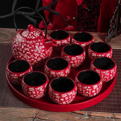 中式新婚礼品新人礼物百家姓陶瓷结婚茶具套装婚庆用品长辈敬茶杯